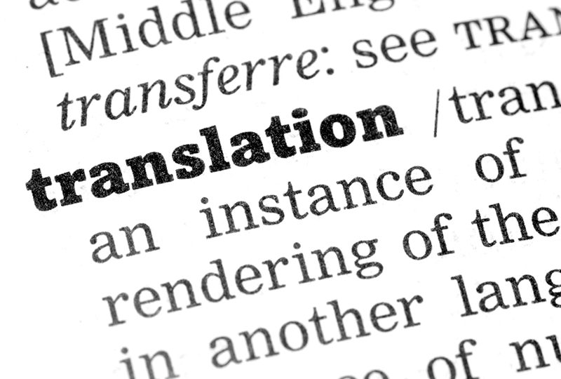 The advantages of commercial translation